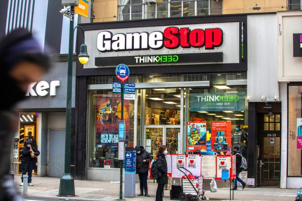 Gamestop plans to sell $1,265 billion worth of shares in 2021