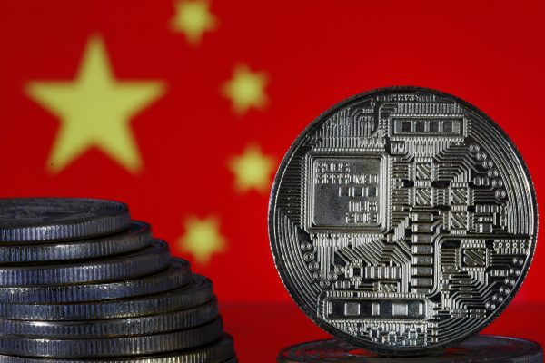 """""""I don't care"""": traders continue to trade cryptocurrencies in China"""