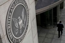 SEC decided to not regulate bitcoin and other cryptocurrencies in 2021